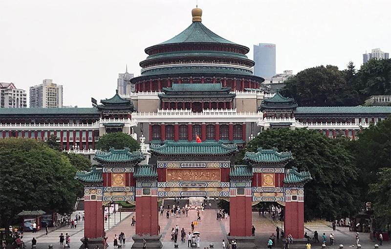 chongqing_3