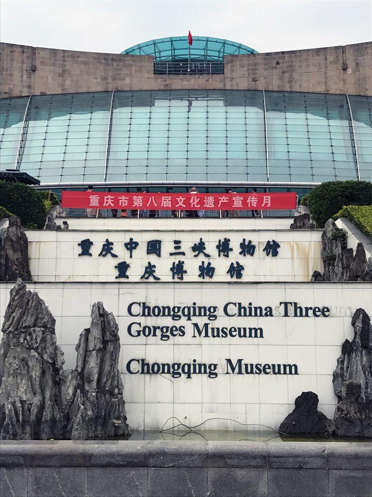 chongqing_4